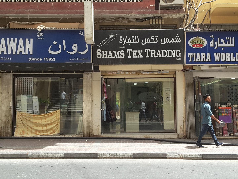 HiDubai-business-shams-tex-trading-b2b-services-distributors-wholesalers-meena-bazar-al-souq-al-kabeer-dubai-2
