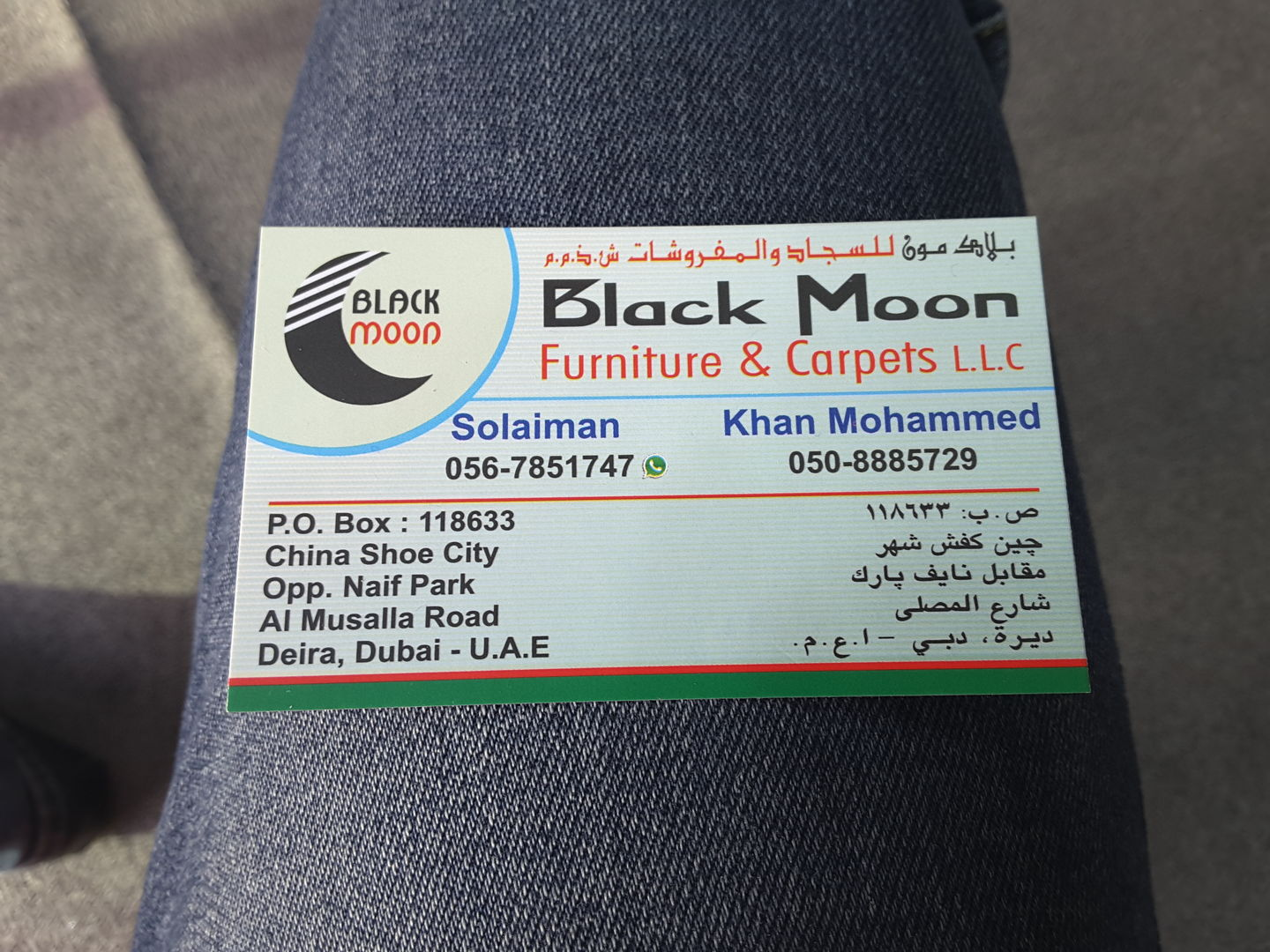 HiDubai-business-black-moon-furtinure-trading-home-furniture-decor-baniyas-square-dubai-2