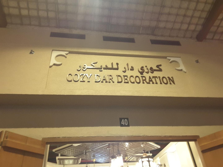 HiDubai-business-cozy-dar-decoration-shopping-furniture-decor-naif-dubai-2