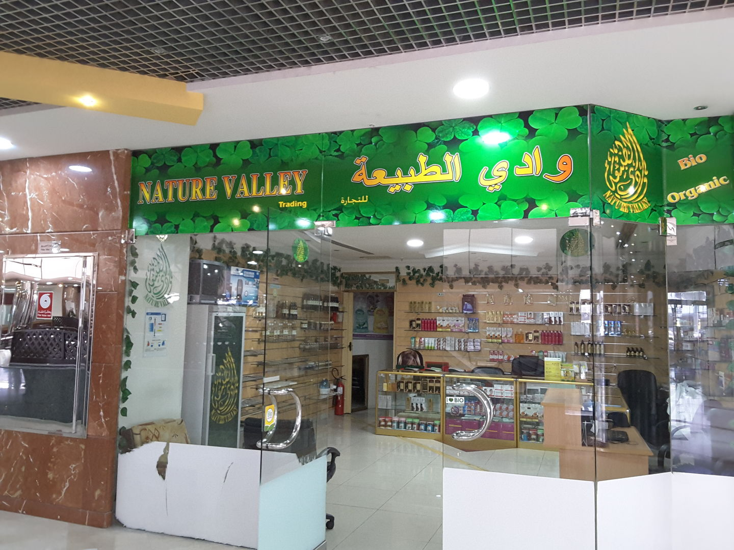 HiDubai-business-nature-valley-trading-beauty-wellness-health-beauty-cosmetics-stores-hor-al-anz-east-dubai-2