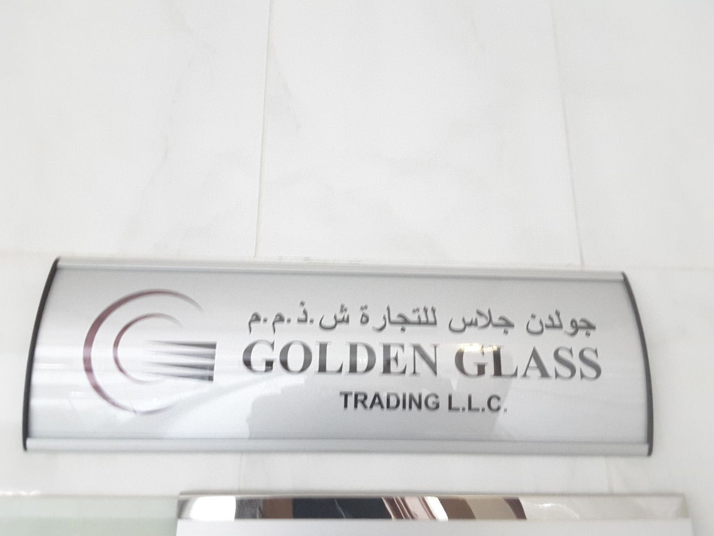 HiDubai-business-golden-glass-trading-b2b-services-distributors-wholesalers-riggat-al-buteen-dubai-2