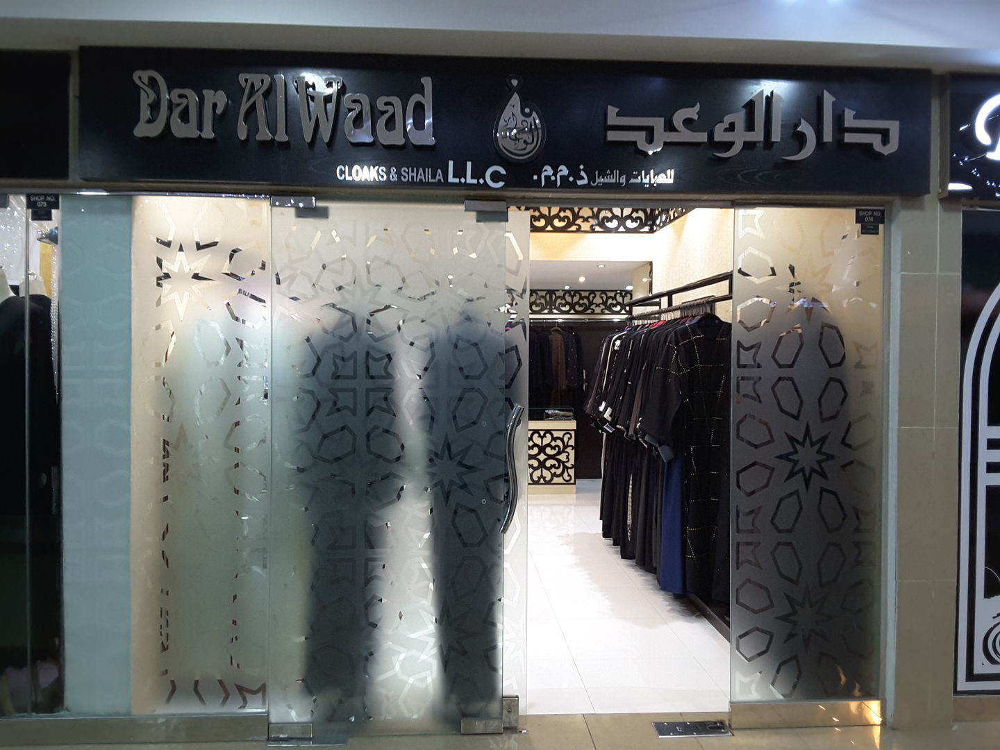 HiDubai-business-dar-al-waad-abaya-and-sheila-shopping-apparel-mirdif-dubai-2