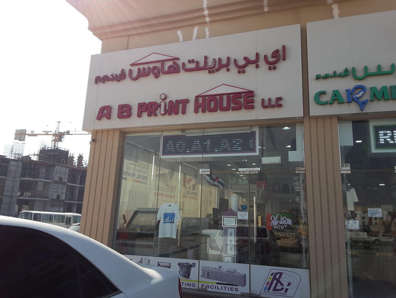 HiDubai-business-a-b-print-house-b2b-services-printing-typing-services-al-quoz-4-dubai-2