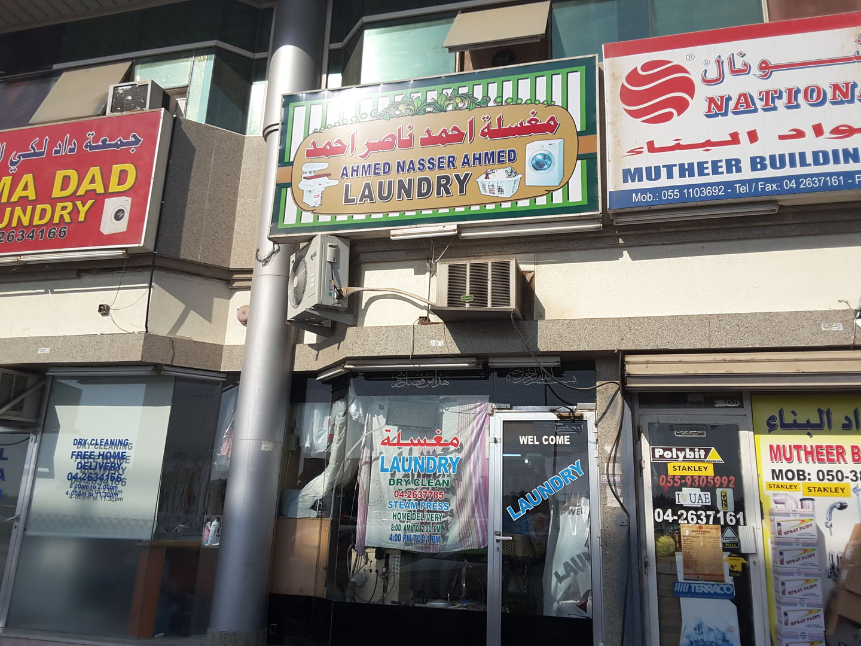 HiDubai-business-ahmed-nasser-ahmed-laundry-home-laundry-al-qusais-2-dubai-2