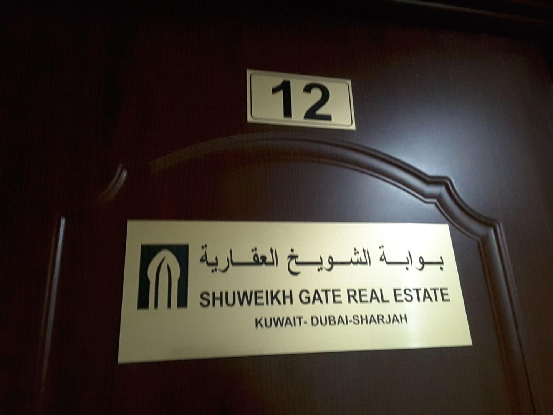 HiDubai-business-shuweikh-gate-real-estate-housing-real-estate-real-estate-agencies-riggat-al-buteen-dubai-2