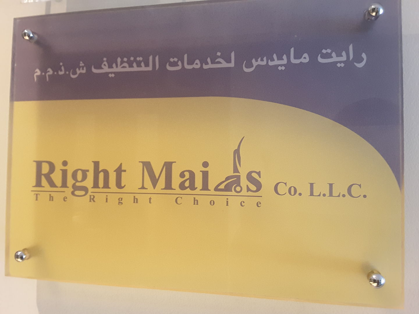 HiDubai-business-right-maids-cleaning-services-home-cleaning-services-al-quoz-3-dubai-2