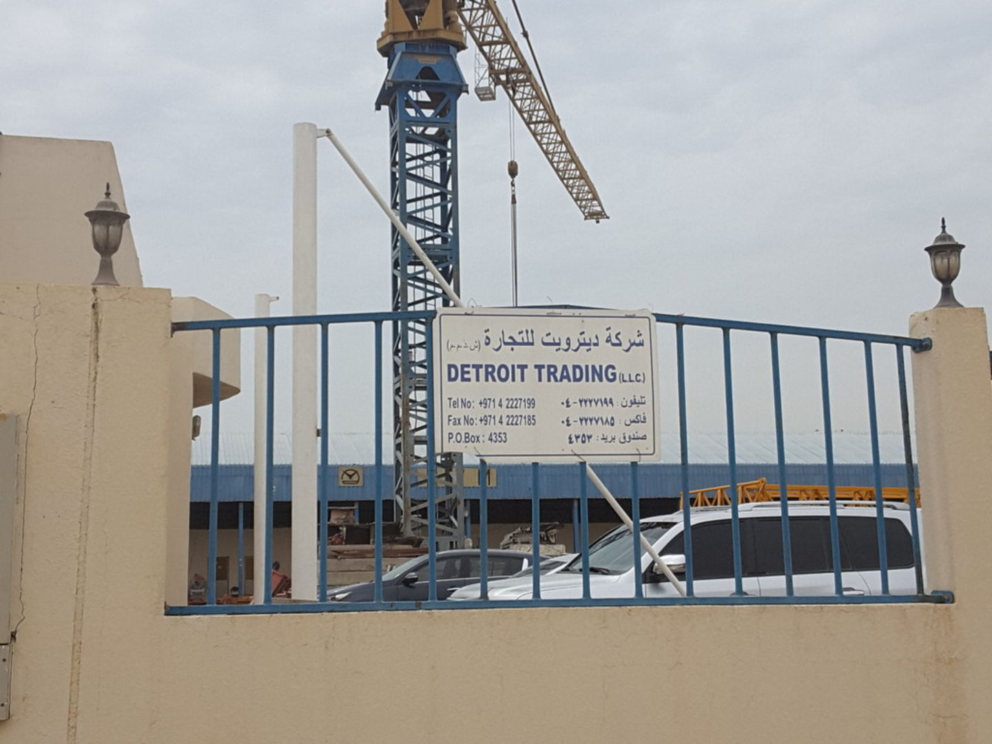 HiDubai-business-detroit-trading-construction-heavy-industries-heavy-equipment-machinery-jebel-ali-industrial-1-dubai-2