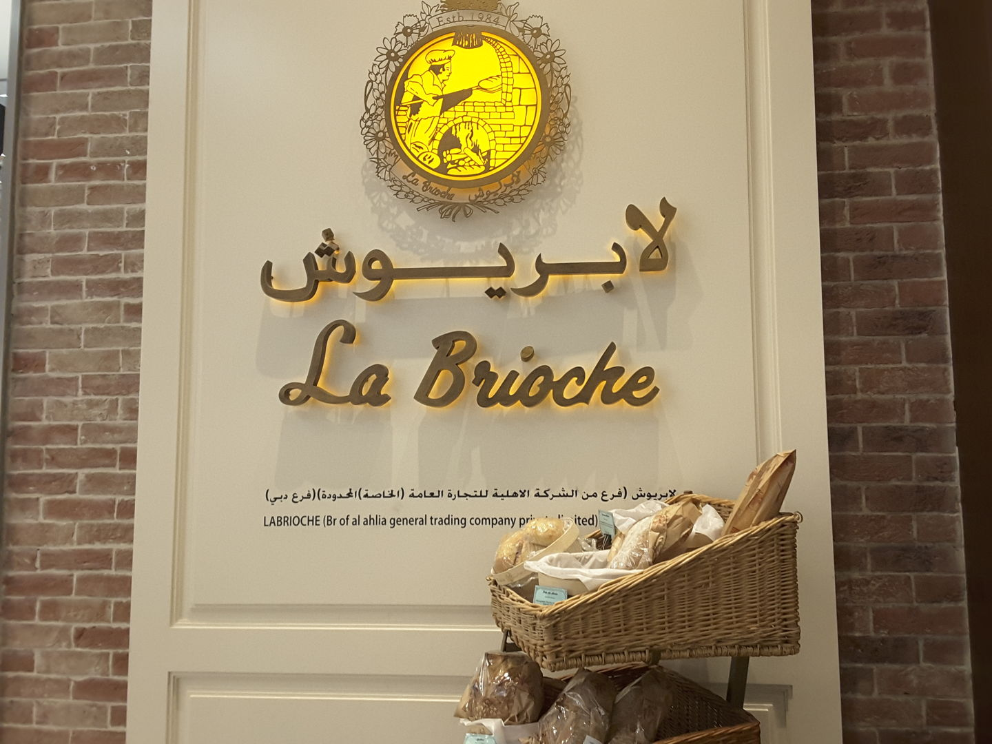 HiDubai-business-la-brioche-food-beverage-coffee-shops-mirdif-dubai-2