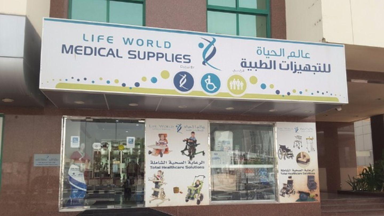 HiDubai-business-life-world-medical-supplies-shopping-pharmacy-umm-hurair-2-dubai-2