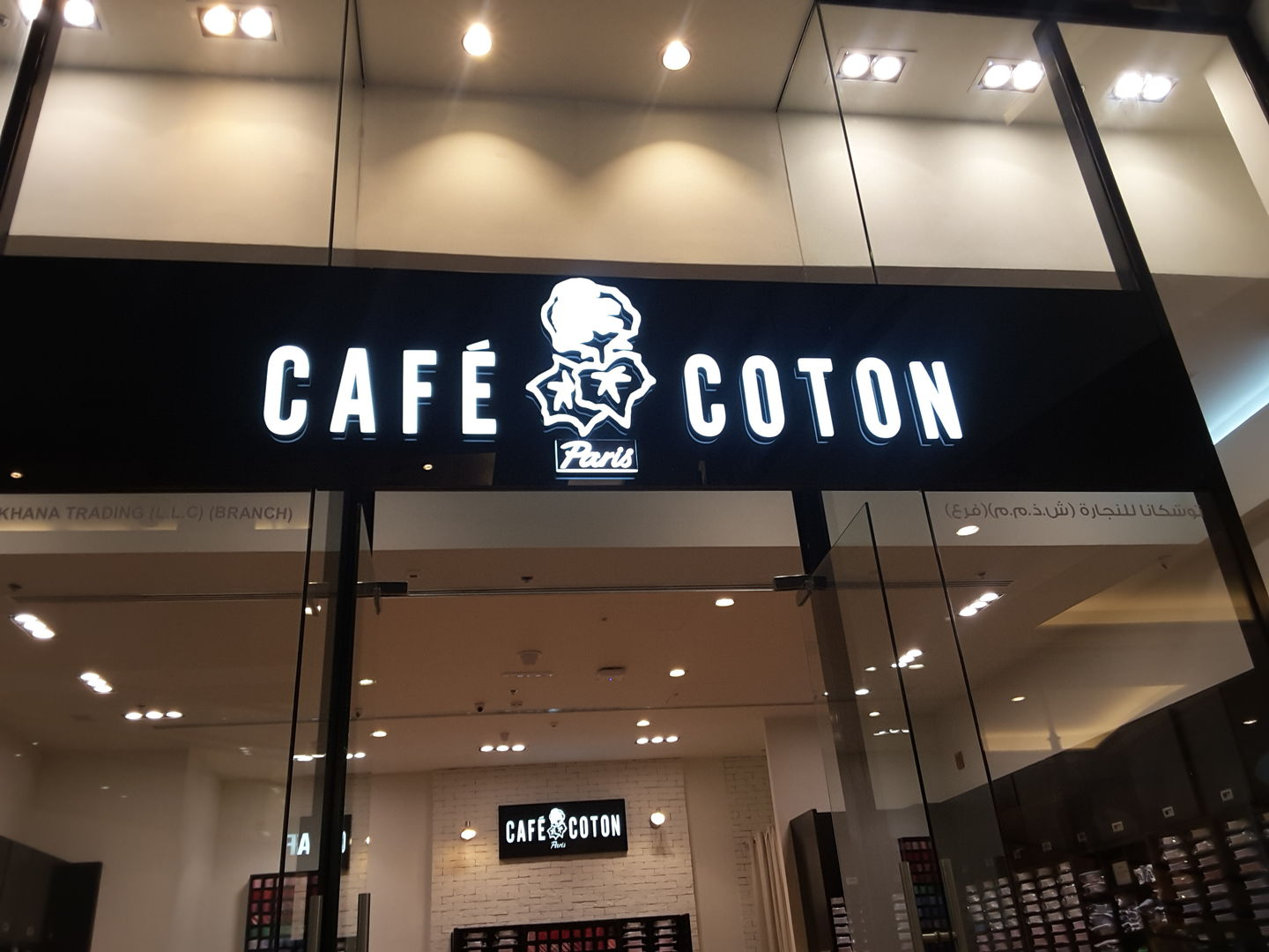 HiDubai-business-cafe-coton-shopping-apparel-al-barsha-1-dubai-2