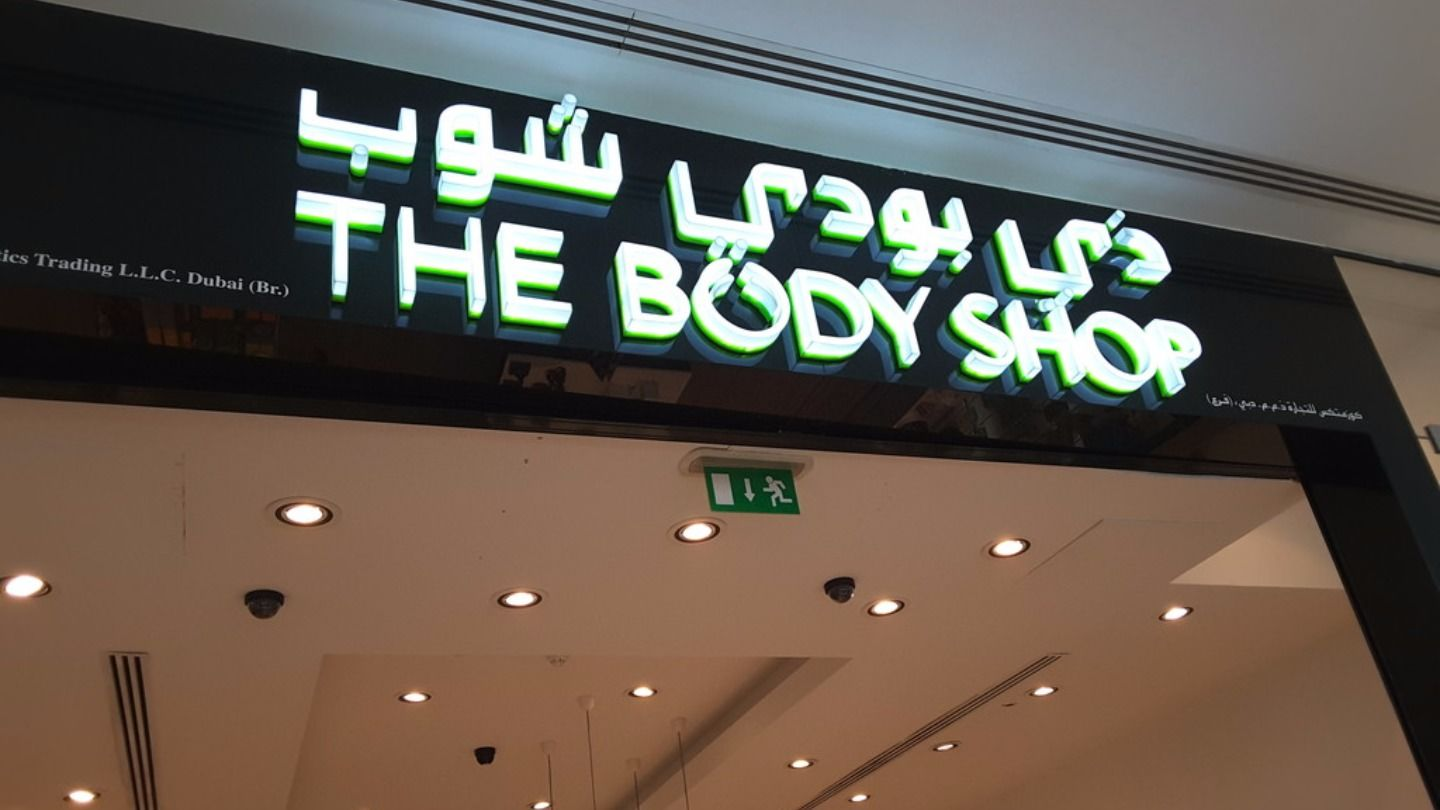 HiDubai-business-the-body-shop-shopping-beauty-cosmetics-stores-al-barsha-2-dubai