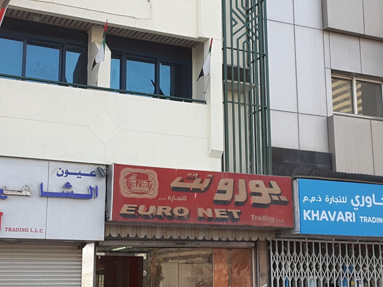 HiDubai-business-euro-net-trading-b2b-services-distributors-wholesalers-al-murar-dubai-2
