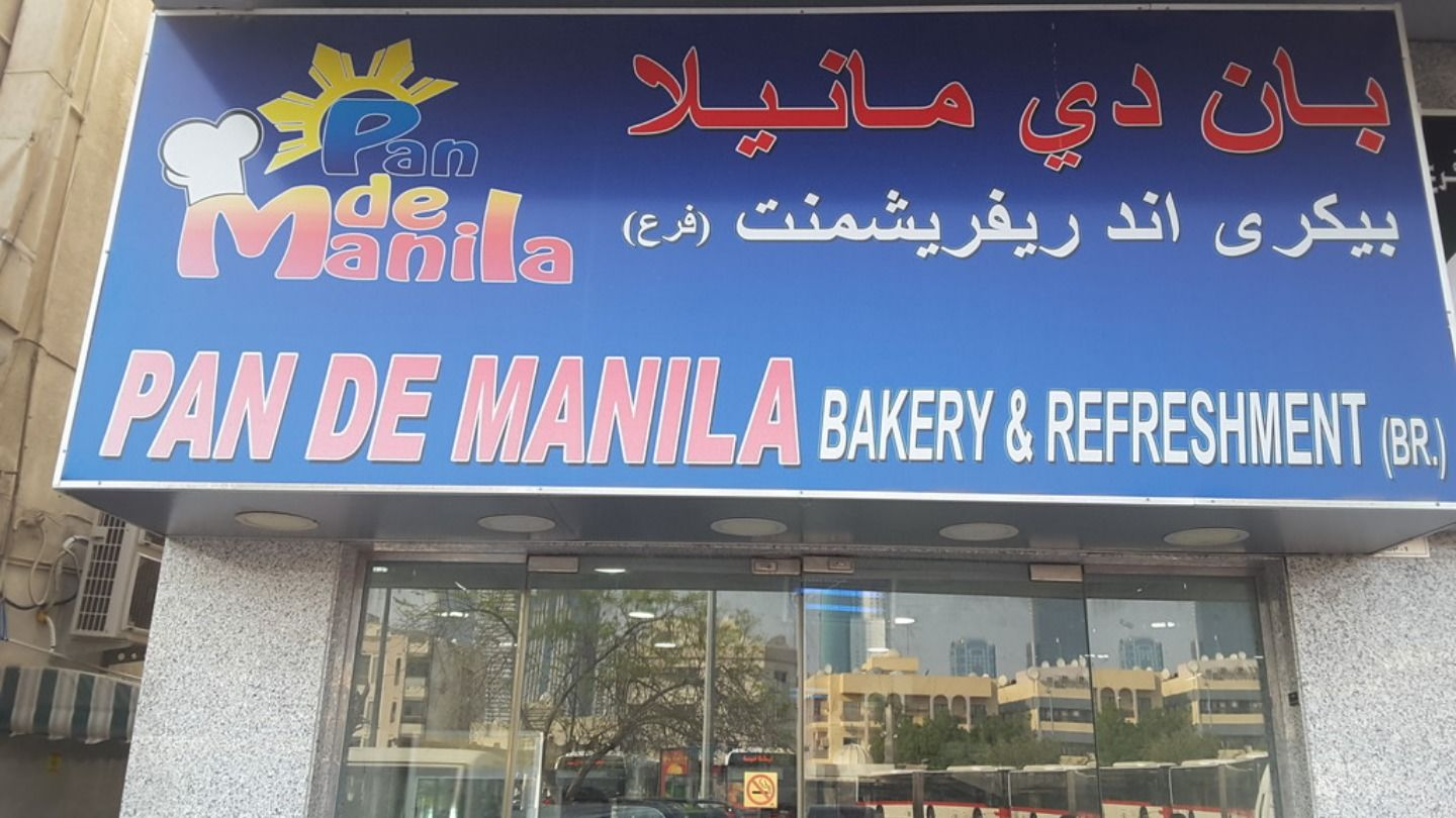HiDubai-business-pan-de-manila-bakery-refreshment-food-beverage-bakeries-desserts-sweets-al-satwa-dubai-4
