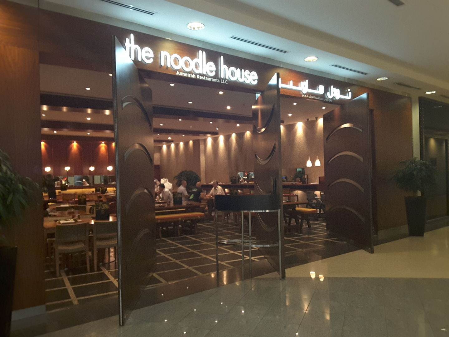 HiDubai-business-the-noodle-house-food-beverage-restaurants-bars-sheikh-zayed-road-1-trade-centre-2-dubai-2