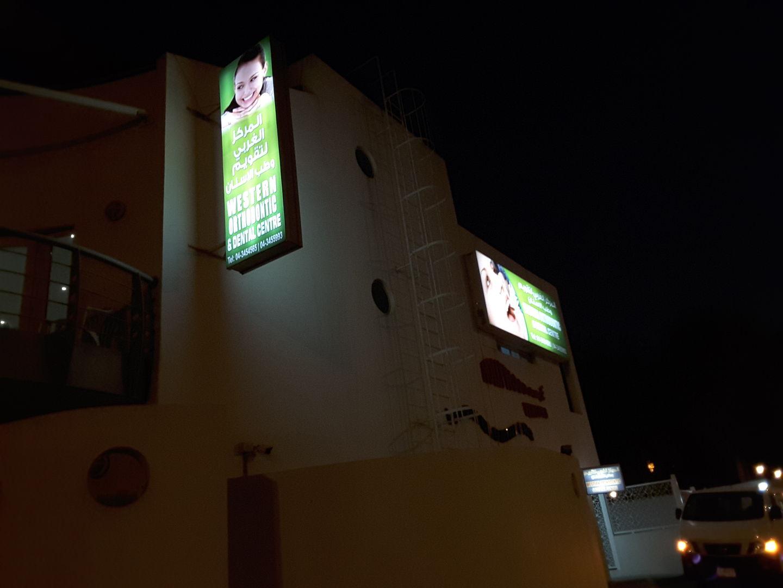 HiDubai-business-western-orthodontic-dental-centre-beauty-wellness-health-specialty-clinics-al-bada-dubai-2