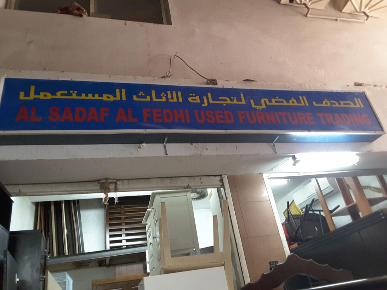 HiDubai-business-al-sadaf-al-fedhi-used-furniture-trading-home-furniture-decor-naif-dubai-2