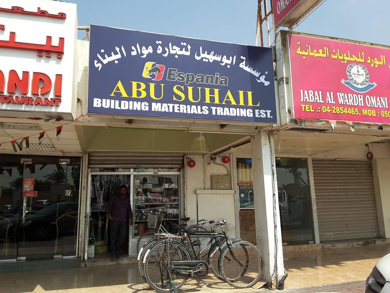 HiDubai-business-abu-suhail-building-materials-trading-home-hardware-fittings-al-rashidiya-dubai-2