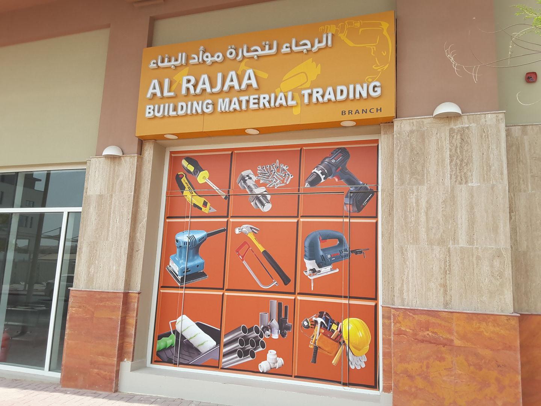 HiDubai-business-al-rajaa-building-materials-trading-home-hardware-fittings-jumeirah-village-al-barsha-south-5-dubai-2