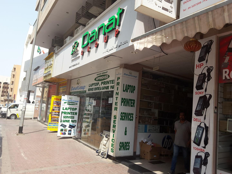 HiDubai-business-danat-mobiles-shopping-consumer-electronics-al-raffa-al-raffa-dubai-6