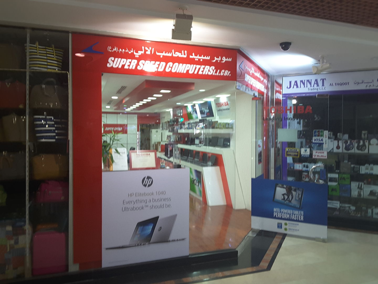 HiDubai-business-super-speed-computers-shopping-consumer-electronics-mankhool-dubai-2