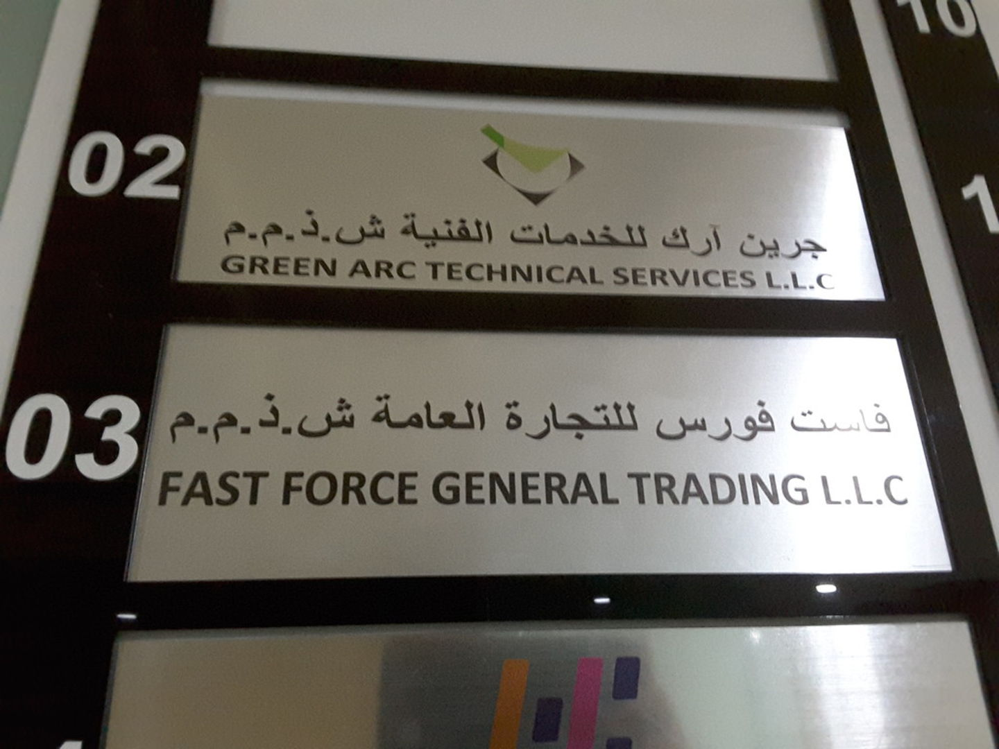 HiDubai-business-fast-force-general-trading-b2b-services-distributors-wholesalers-al-qusais-2-dubai-2