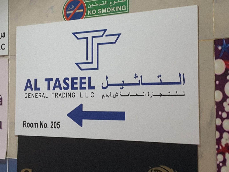HiDubai-business-al-taseel-general-trading-b2b-services-distributors-wholesalers-umm-hurair-1-dubai-2