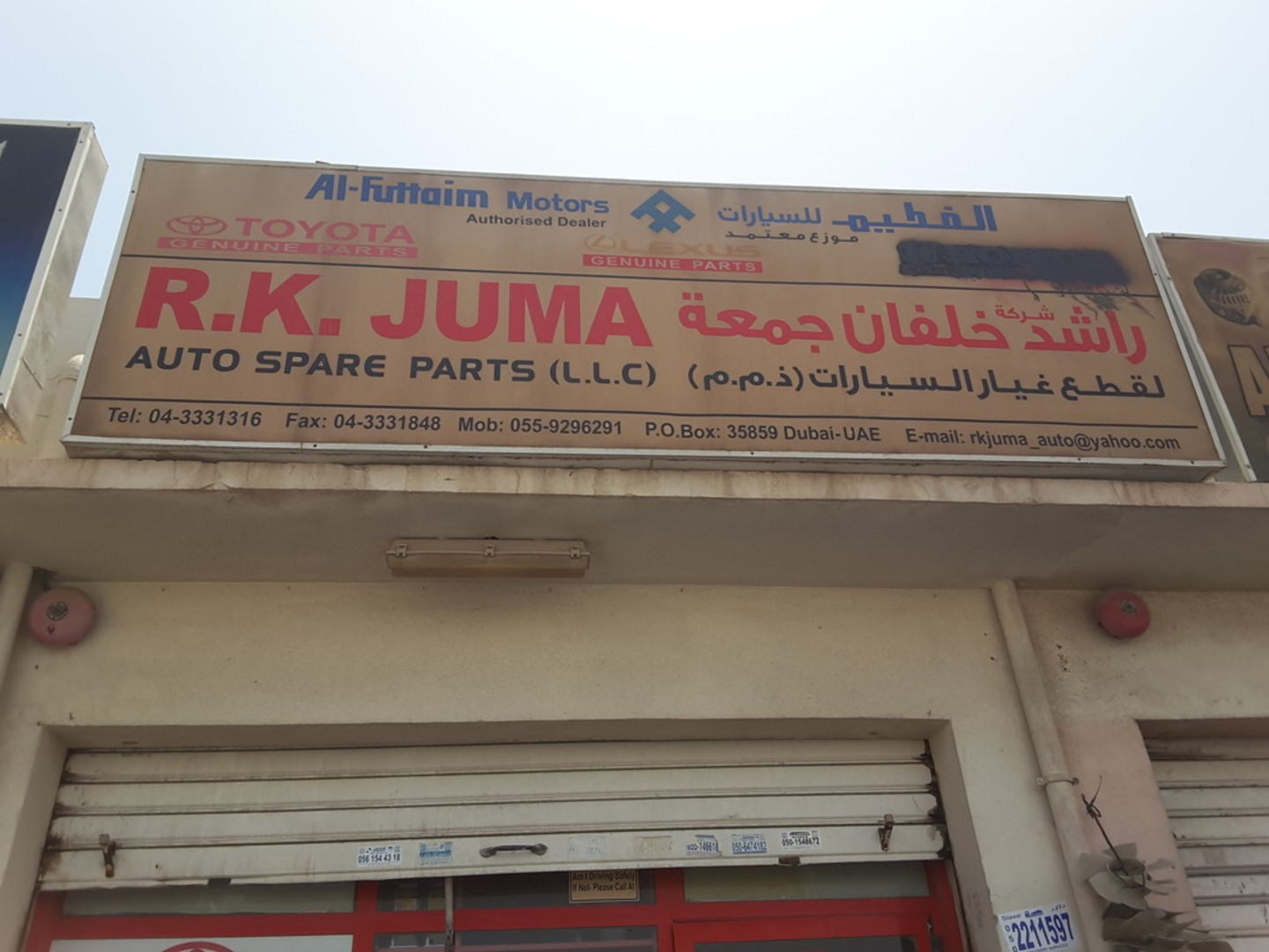 HiDubai-business-rashid-khalfan-juma-auto-sparts-parts-transport-vehicle-services-auto-spare-parts-accessories-ras-al-khor-industrial-1-dubai-2