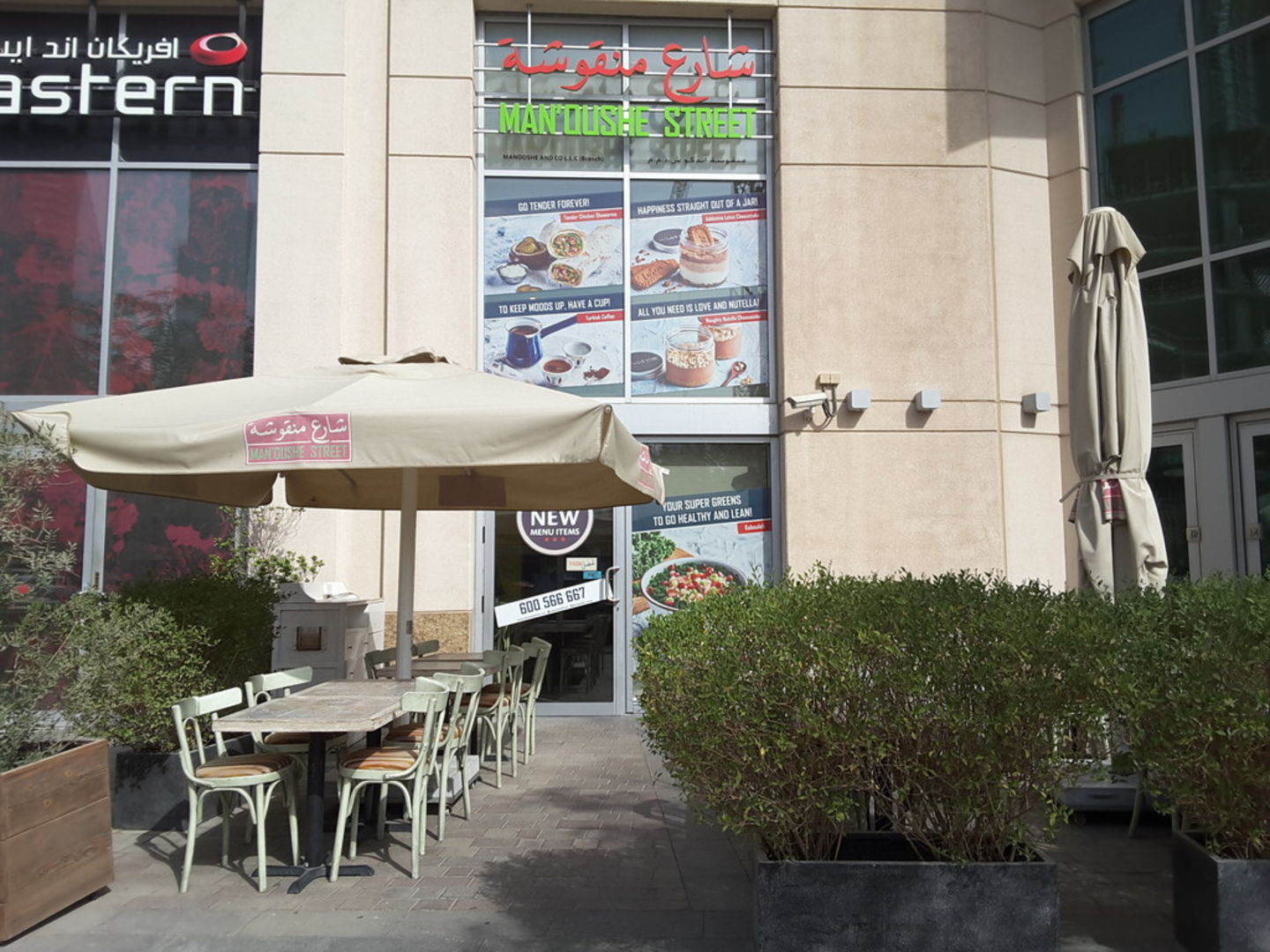 HiDubai-business-manooshe-and-co-food-beverage-cafeterias-downtown-dubai-dubai-2