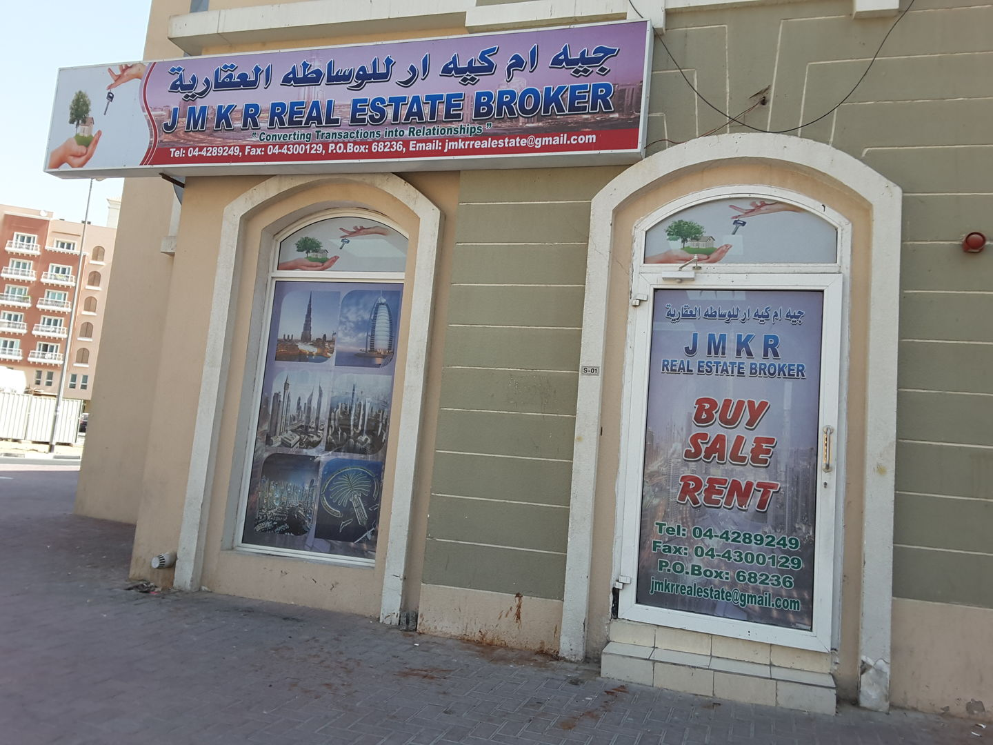 HiDubai-business-jmkr-real-estate-broker-housing-real-estate-real-estate-agencies-international-city-warsan-1-dubai-2
