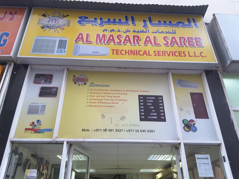 HiDubai-business-al-masar-al-saree-technical-services-home-interior-designers-architects-al-fahidi-al-souq-al-kabeer-dubai-2