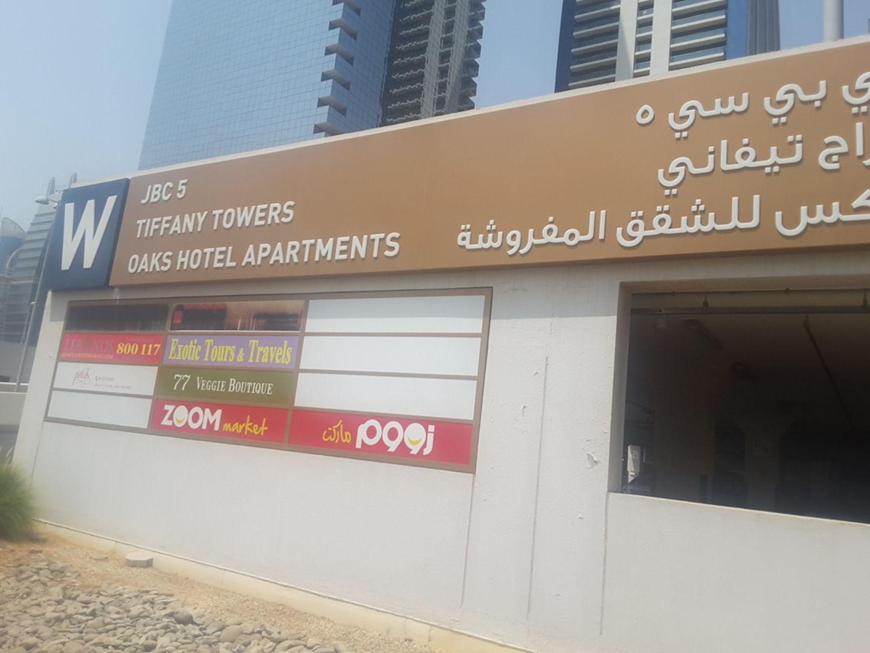 HiDubai-business-landor-associates-media-marketing-it-design-advertising-agency-jumeirah-lake-towers-al-thanyah-5-dubai-2