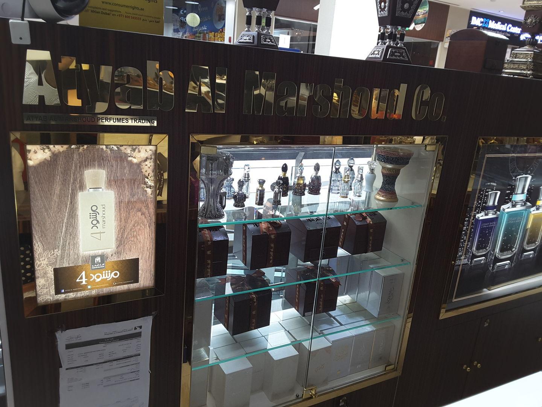 HiDubai-business-atyab-al-marshoud-co-shopping-beauty-cosmetics-stores-al-barsha-2-dubai