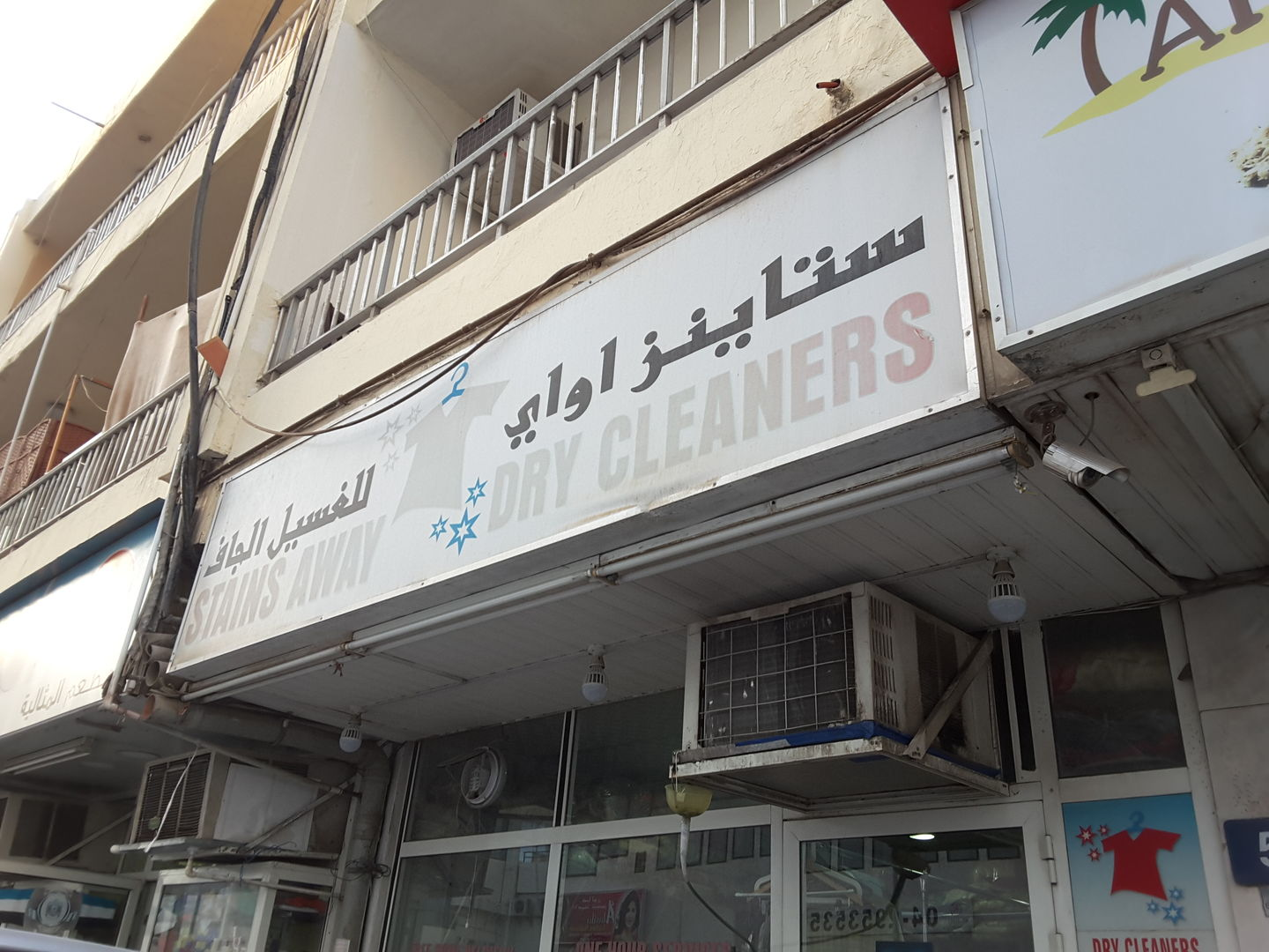 HiDubai-business-stains-away-dry-cleaners-home-laundry-al-muteena-dubai-2