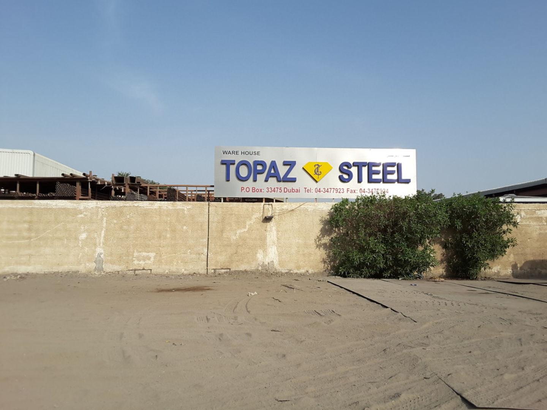 Topaz Steel Trading Co, (Chemical & Metal Companies) in Al