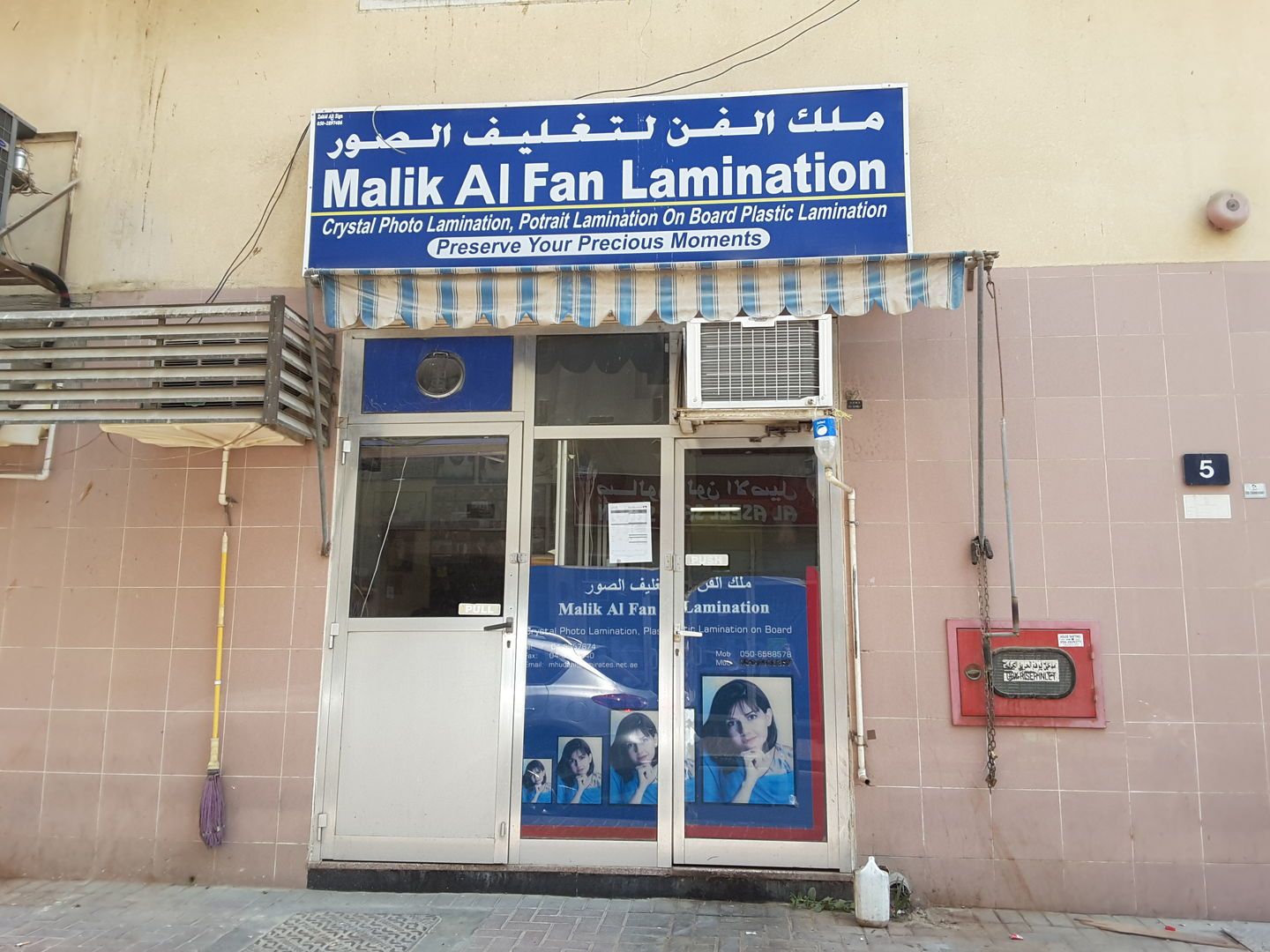 HiDubai-business-malik-al-fan-lamination-home-furniture-decor-meena-bazar-al-souq-al-kabeer-dubai-2