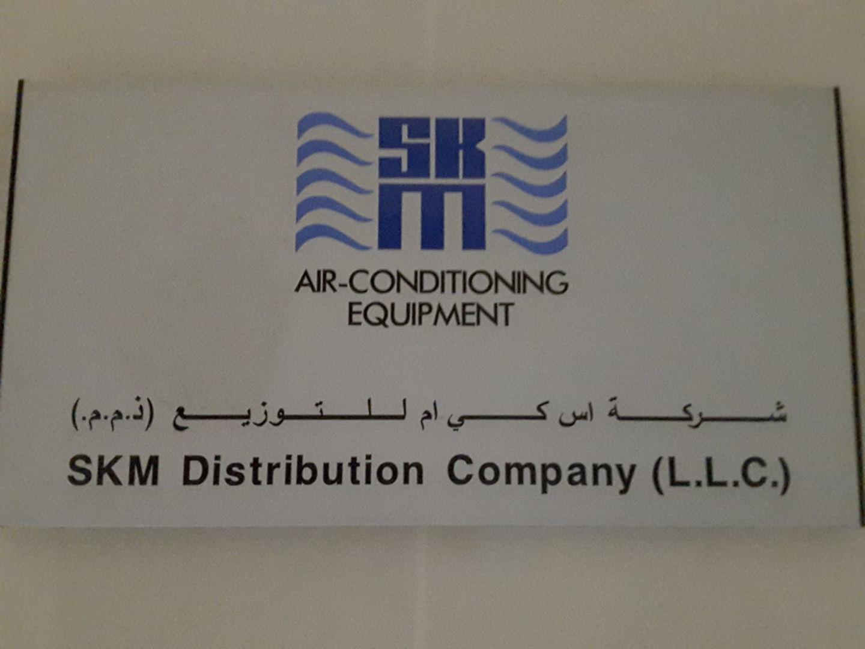 HiDubai-business-skm-distribution-company-b2b-services-distributors-wholesalers-port-saeed-dubai-2