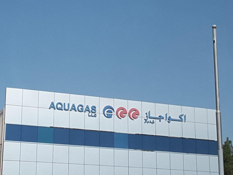 HiDubai-business-aquagas-construction-heavy-industries-engineers-surveyors-dubai-investment-park-2-dubai