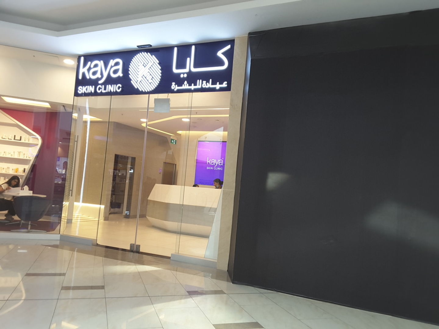 HiDubai-business-kaya-skin-clinic-beauty-wellness-health-specialty-clinics-mankhool-dubai-2