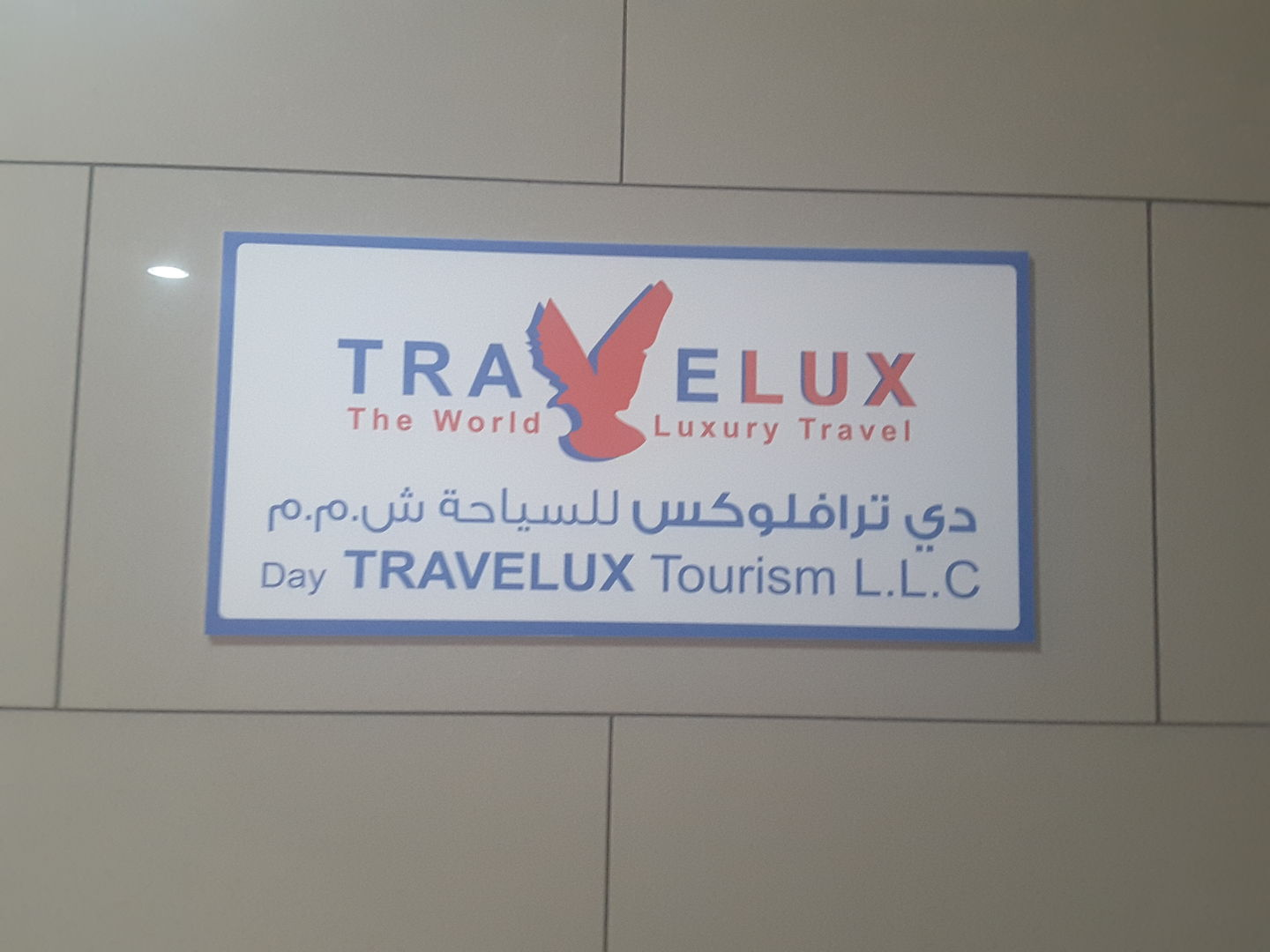 HiDubai-business-day-travelux-tourism-hotels-tourism-local-tours-activities-al-khabaisi-dubai-2