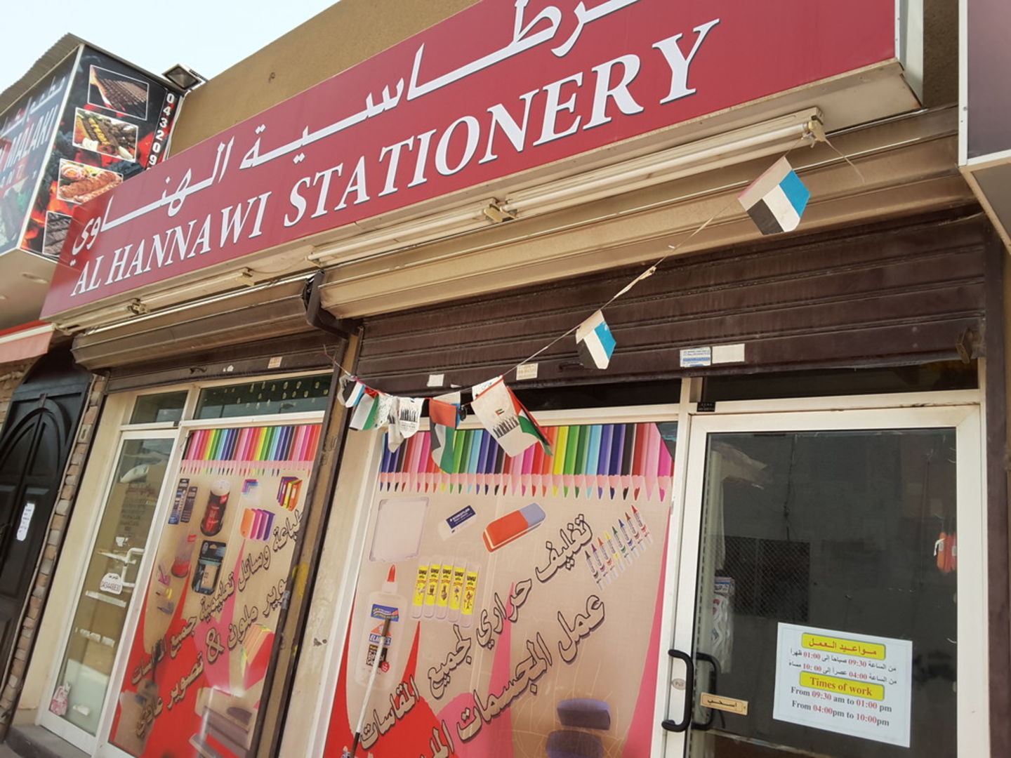HiDubai-business-al-hannawi-stationery-shopping-office-supplies-stationery-al-wasl-dubai-2