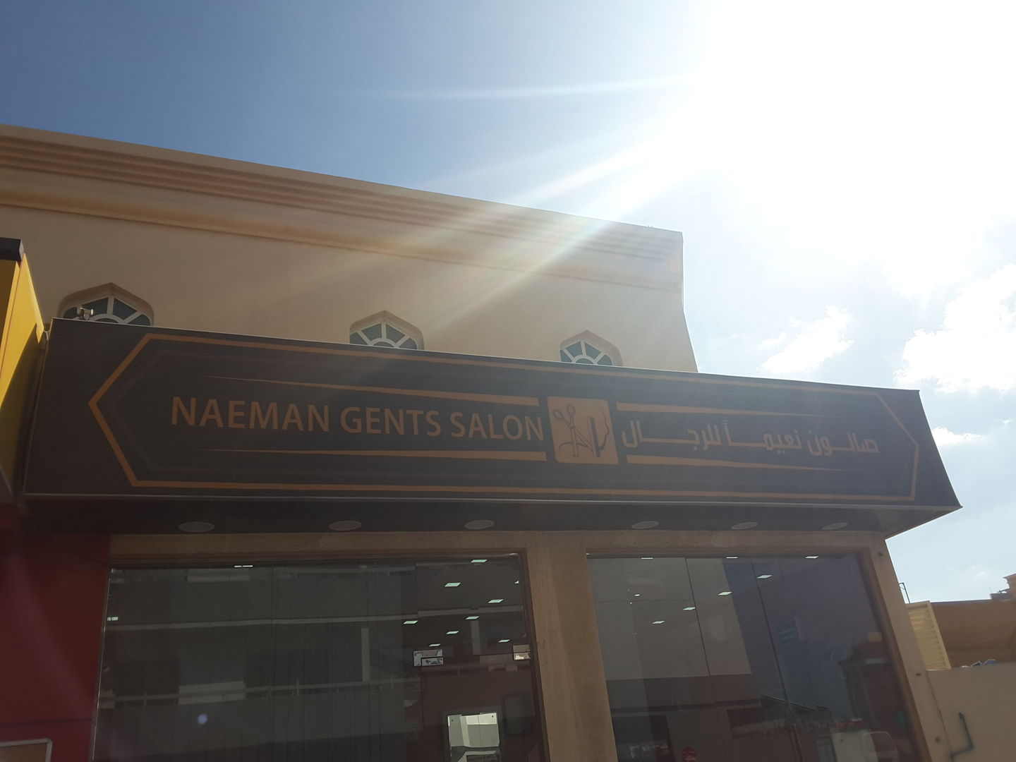 HiDubai-business-naeman-gents-salon-beauty-wellness-health-beauty-salons-hor-al-anz-east-dubai-2