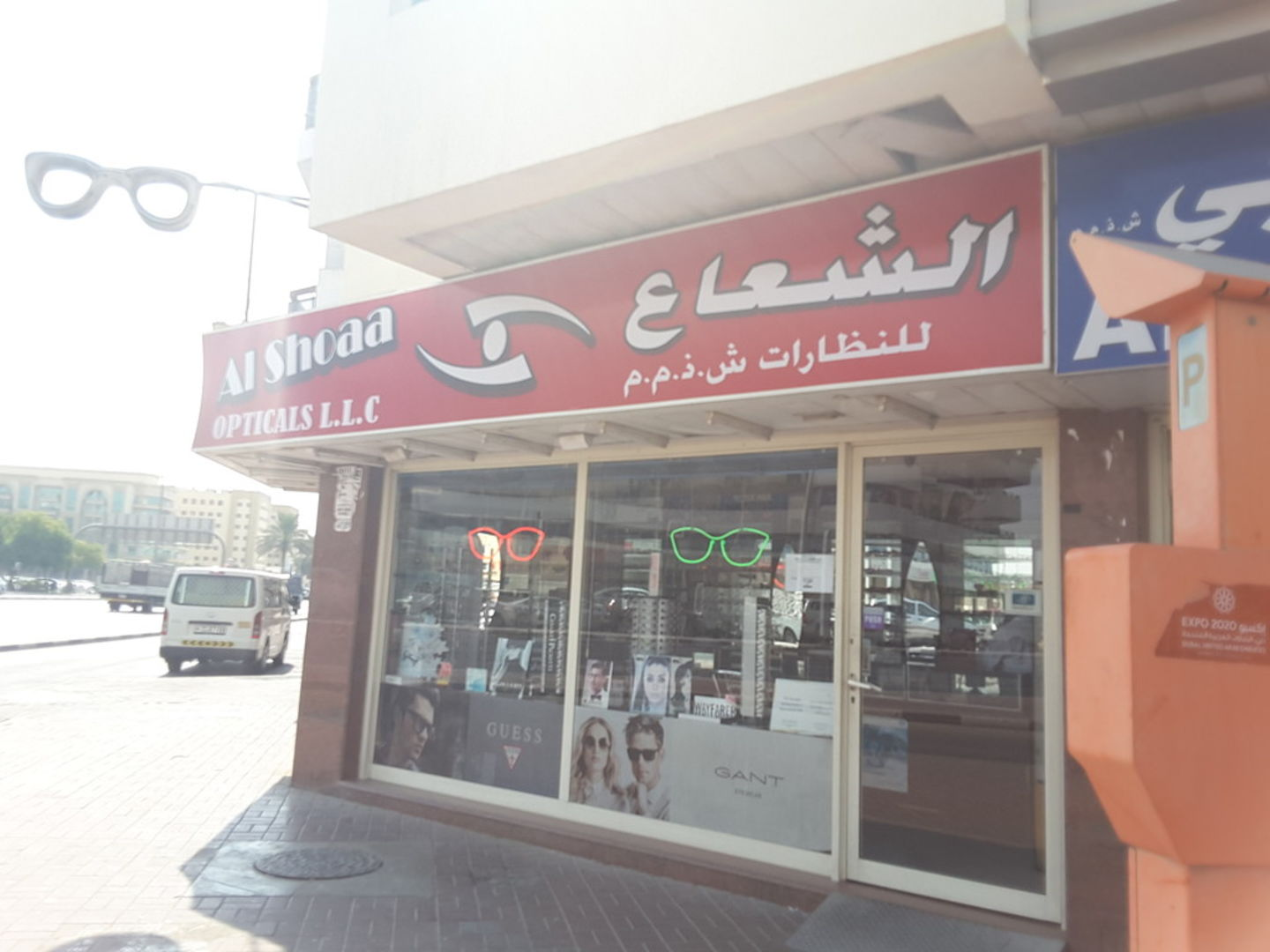 HiDubai-business-al-shoaa-opticals-shopping-watches-eyewear-al-qusais-industrial-1-dubai-2