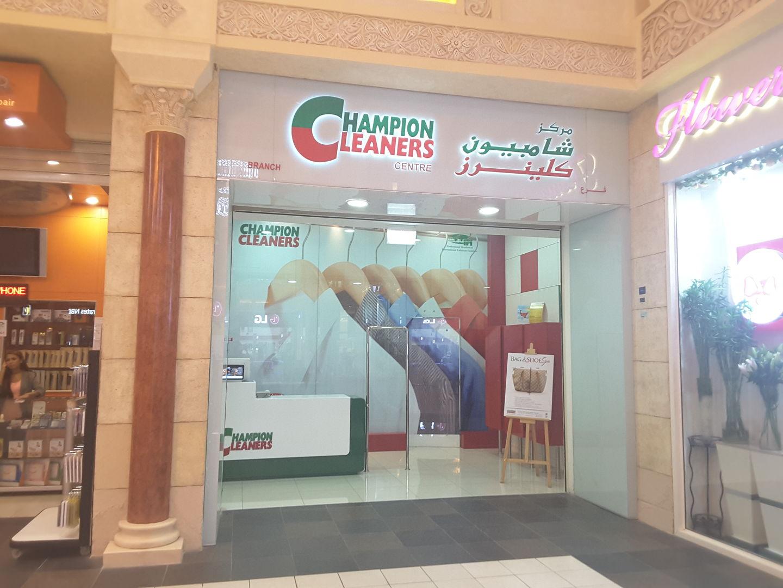 HiDubai-business-champion-cleaners-center-home-laundry-ibn-batuta-jebel-ali-1-dubai-2