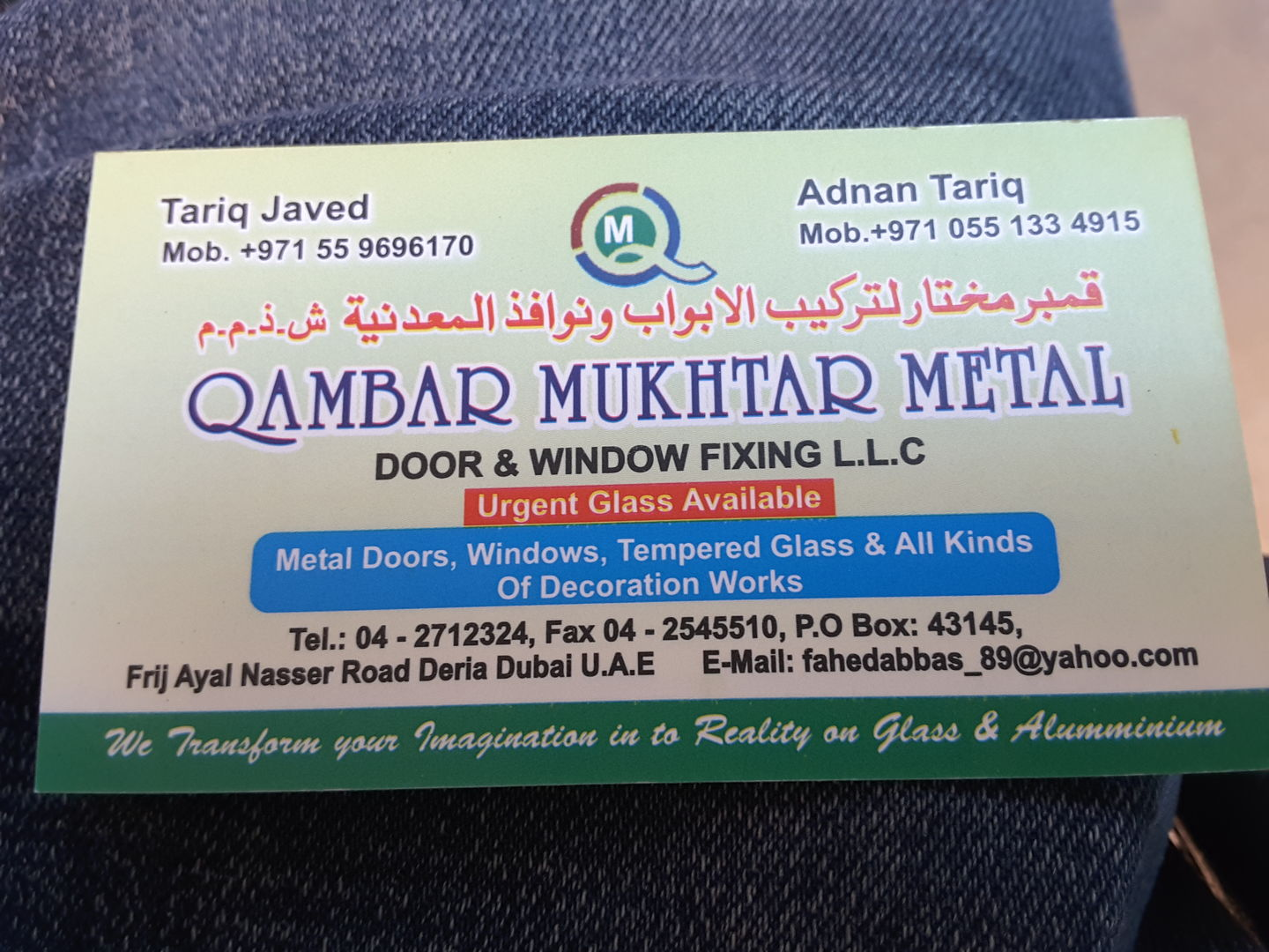 HiDubai-business-qambar-mukhtar-metal-door-window-fixing-construction-heavy-industries-construction-renovation-ayal-nasir-dubai-2