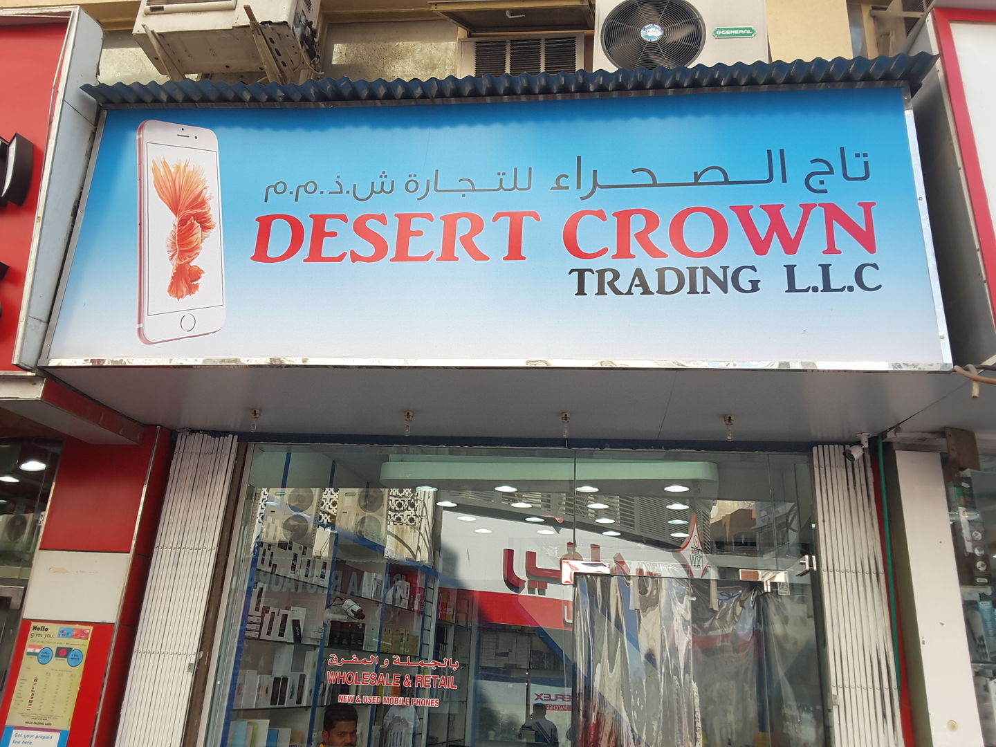 Walif-business-desert-crown-trading
