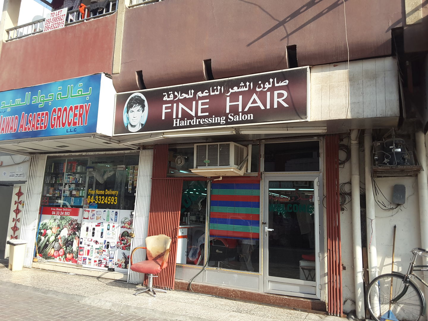 HiDubai-business-fine-hair-hairdressing-salon-beauty-wellness-health-beauty-salons-al-satwa-dubai-2