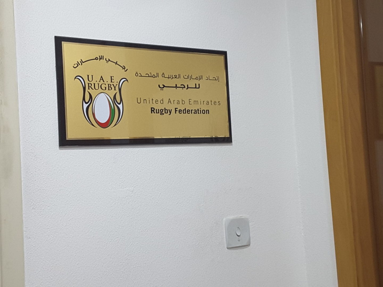 HiDubai-business-united-arab-emirates-rugby-federation-leisure-culture-clubs-associations-madinat-dubai-dubai-2