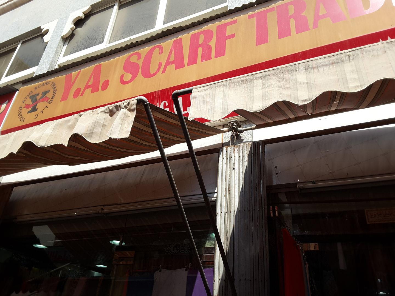 HiDubai-business-yousuf-atiq-scarf-trading-b2b-services-distributors-wholesalers-al-daghaya-dubai-2