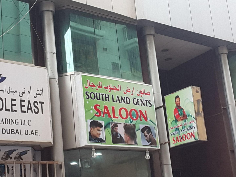 HiDubai-business-south-land-gents-saloon-beauty-wellness-health-beauty-salons-naif-dubai-2