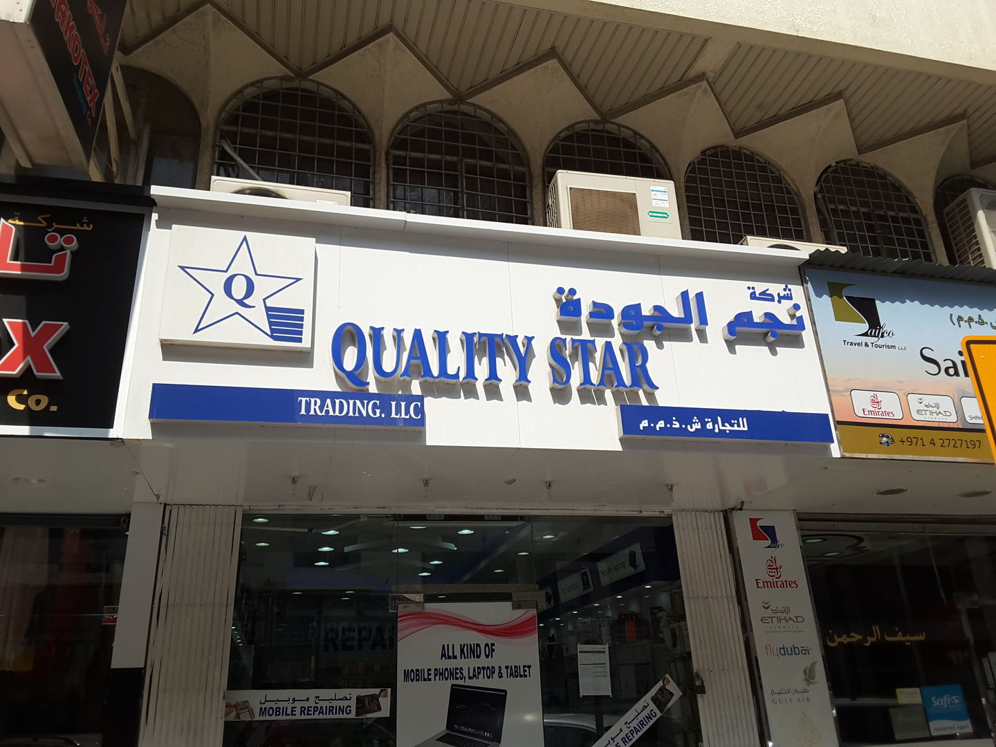 HiDubai-business-quality-star-trading-shopping-consumer-electronics-ayal-nasir-dubai-2